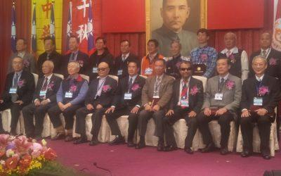 中華民族團結協會舉辦「呼群保義捍衛中華」新春締盟儀式!