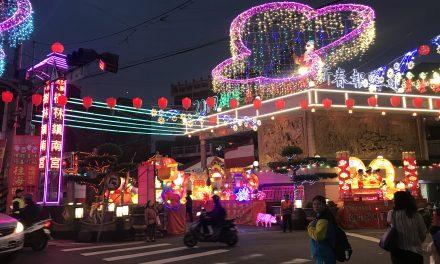 2019元宵活動-樹林之美新春嘉年華燈會