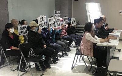 不是吸金是投資!億圓富投資人怒吼:請司法還我公道