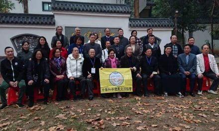 「道蒞天下,星星點燈」國際道家文化圓桌會於武漢舉行