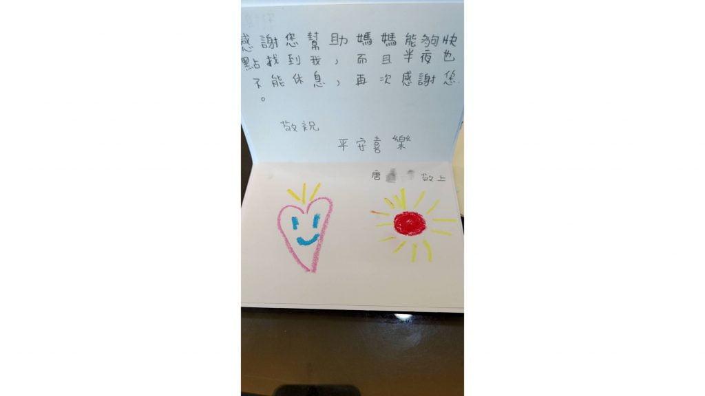 唐小弟表示感謝,並向謝智博表示希望長大也能加入徵信社。
