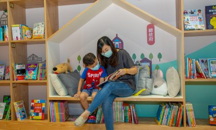 汐止免費景點 親子共讀建築好關係