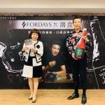 陳鴻攜手富地滋推廣核酸美食  舉辦「鴻食代 」新書發表會!