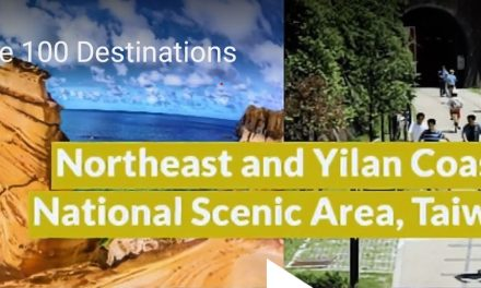 [台灣之光]2020全球百大綠色旅遊目的地比賽 東北角暨宜蘭海岸國家風景區5連霸獲獎