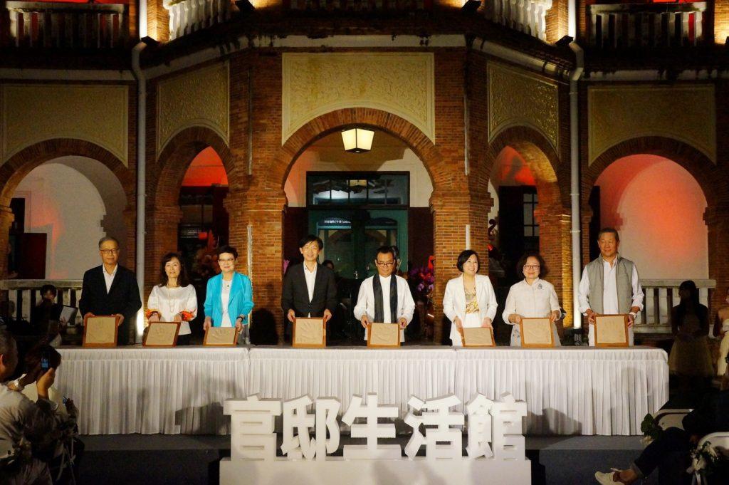 知事官邸生活館開幕儀式 由台南市文化局長葉澤山(左四)知事官邸生活館總監呂賢文(右四)等八人印下手印揭開序幕