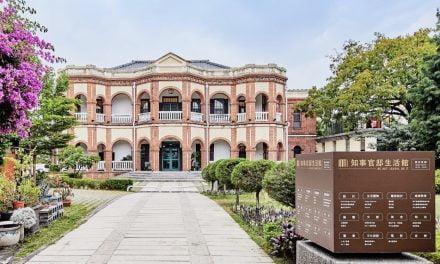 台南最浪漫的古蹟 知事官邸生活館開幕 假日市集11/21登場