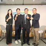 《臺北疫情後經濟轉型論壇》聚焦零接觸經濟  加速數位變革 迎來典範轉移新價值