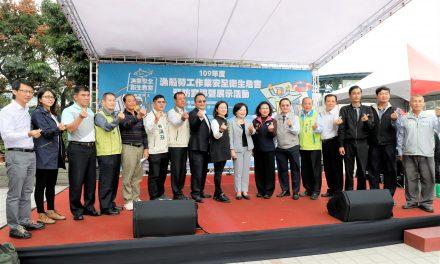 職安思危心有「漁」 勞安所舉辦「漁工職安展示體驗」活動宣導