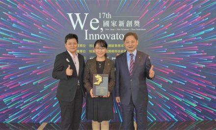 台灣醫療科技展開幕 吉蔚精準檢驗服務平台展示得獎成果