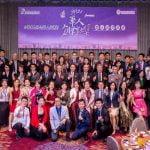 2021華人創業家大獎得獎名單公告