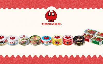 清明祭祖首選「海底雞鮪魚罐」魚肉大塊新鮮,多汁美味!
