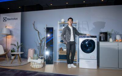 洗衣「淨化」再進化!伊萊克斯極淨呵護系列滾筒洗衣機|洗脫烘衣機上市