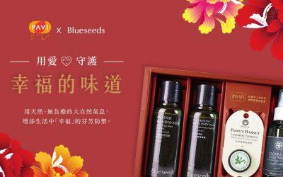 台北市視障者家長協會(PAVI) 榮獲第六屆傳善獎肯定 限量推出《幸福的味道》香氛母親節禮盒