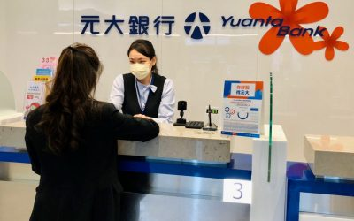 元大銀行城東分行全新開幕強攻台北市中山區金融重地