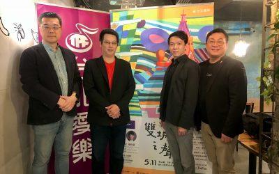旅奧指揮鮑恆毅與台北愛樂再續前緣詮釋遊子心聲