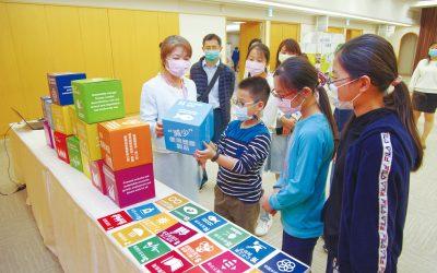 愛護地球永續發展 台灣創價學會希望行動盡心力