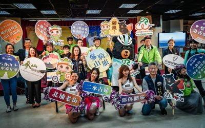 參山騎旅 4 大主題活動 創新 4 遊程月月都精彩