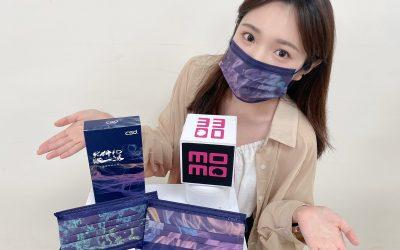 全新夯劇5/1首播!momo購物網同步開賣「CSD中衛x火神的眼淚」公益聯名款口罩