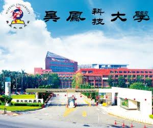 吳鳳科技大學