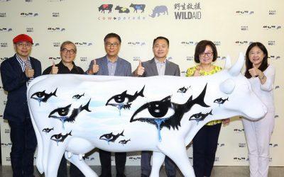 全球第101場奔牛節奔騰回歸 CowParade 2.0「CowParade國際奔牛藝術展」台灣首發亞太輸出