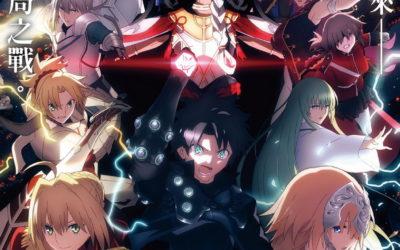 奪回未來!《Fate/Grand Order-終局特異點 冠位時間神殿所羅門-》11/26全台上映
