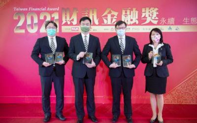 元大金獲金控永續優質獎  集團共囊括「財訊金融獎」六大獎