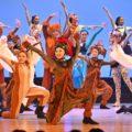 欣蕾舞蹈團。