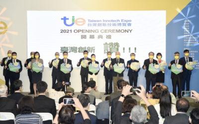 疫後轉型、創新突圍  2021台灣創新技術博覽會10/14線上線下盛大登場